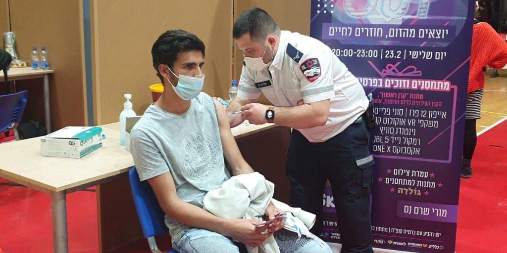 """חיסונים לקורונה בני נוער צילום: דוברות מד""""א"""