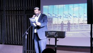 הרב יצחק אלגביש