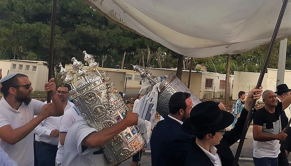 אירוע הכנסת ספר תורה בבית הכנסת משכן דניאל 4.6.19