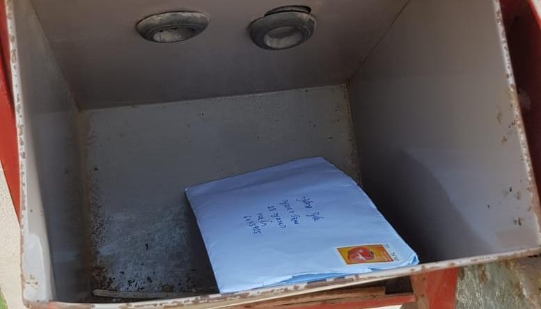 תיבה ריקה דואר