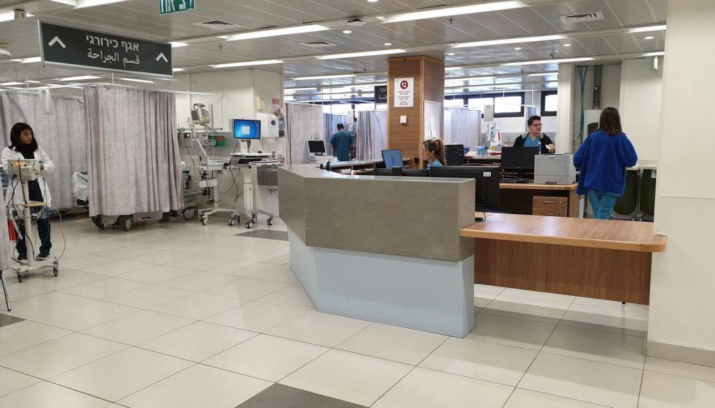 מרכז רפואי הלל יפה בית חולים