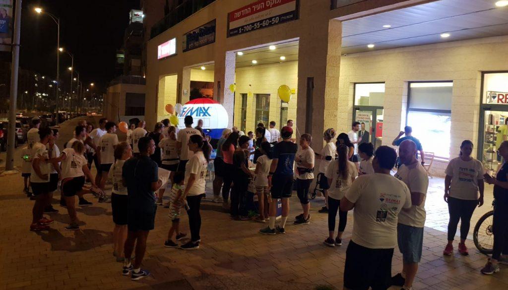 ריצה קהילתית יסמין ואסף שחף