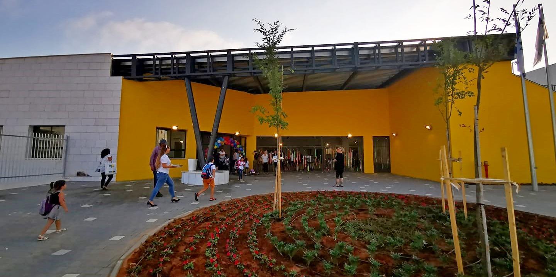 בית הספר הממלכתי החדש. צילום: לידור כהן