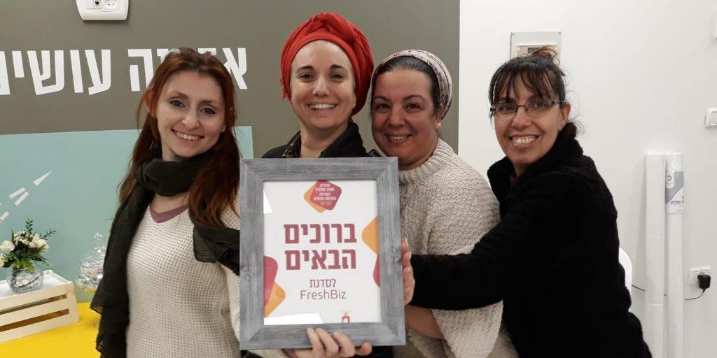 פורום נשים צילום: משה בר שלום