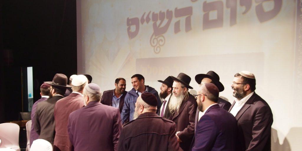 """אירוע סיום הש""""ס עם חברי המועצה הדתיים"""