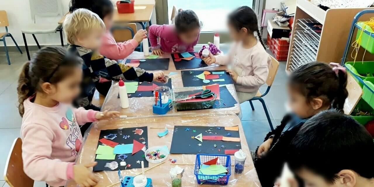 רישום לגני ילדים צהרונים גן ילדים