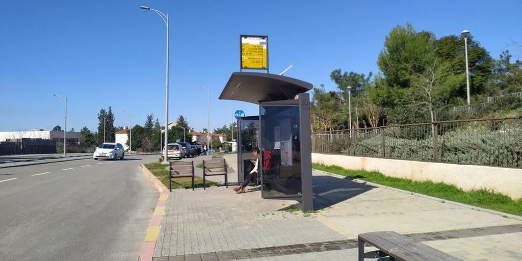 תחנת אוטובוס פארק המועצה