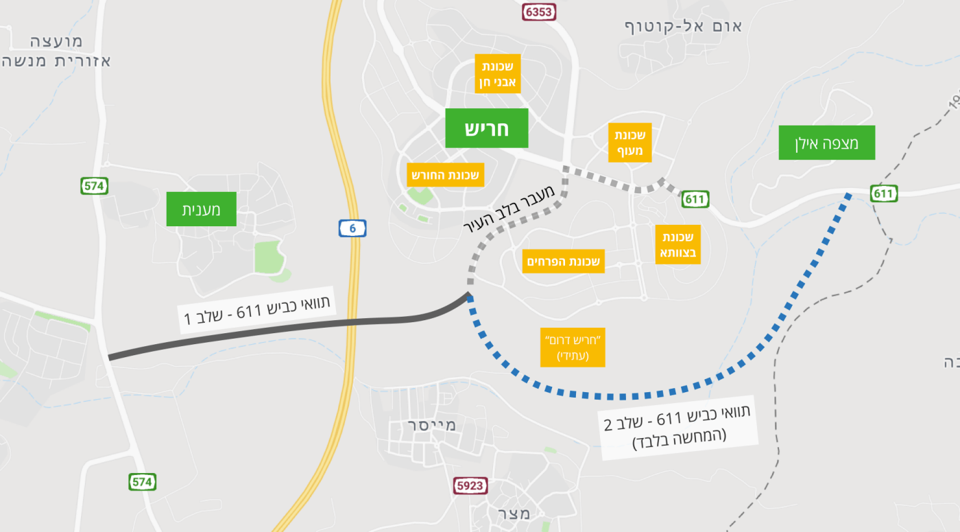כביש 611