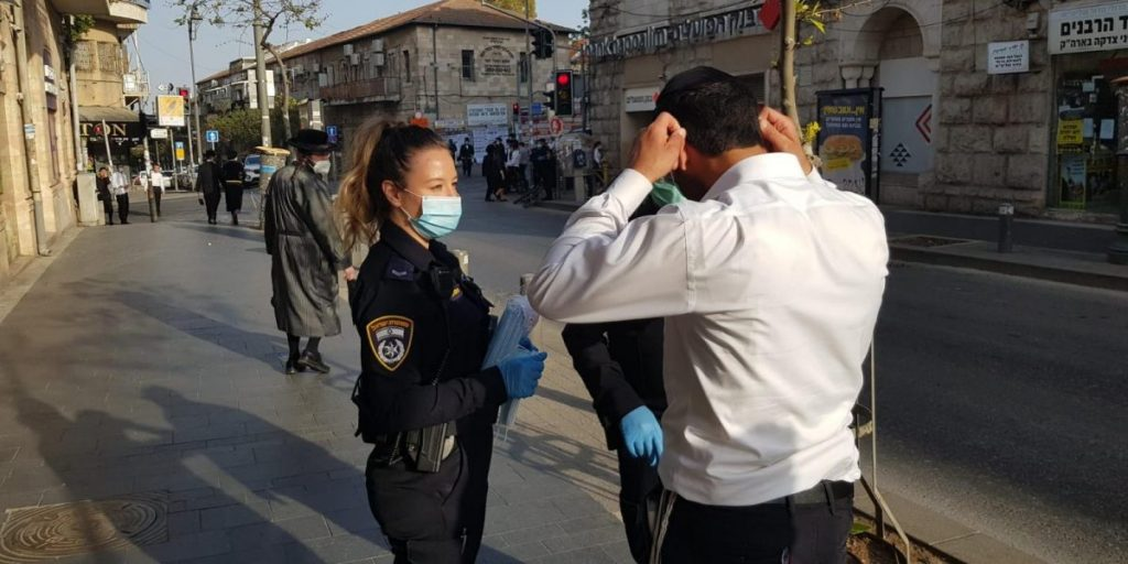 משטרה בערים חרדיות קורונה צילום דוברות המשטרה