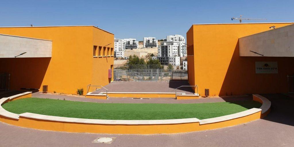 בית ספר פסגת אמיר צילום דוברות עיריית חריש