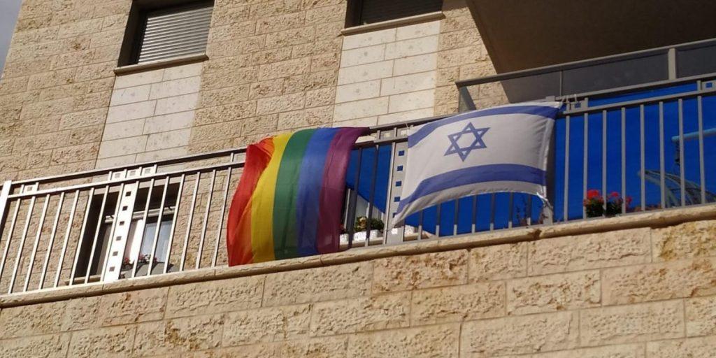 דגל גאווה מרפסות חריש