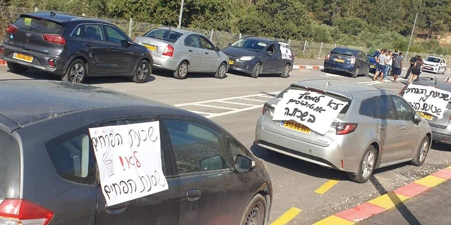 הפגנה נגד מסוף התחבורה שכונת הפרחים