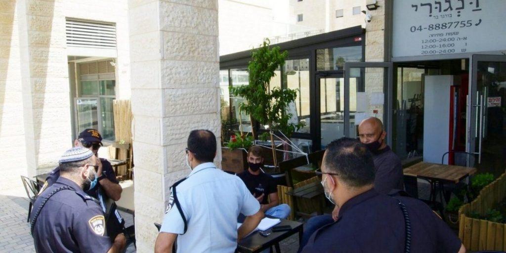 משטרת ישראל דנגורי דוחות קנסות חנייה חניה