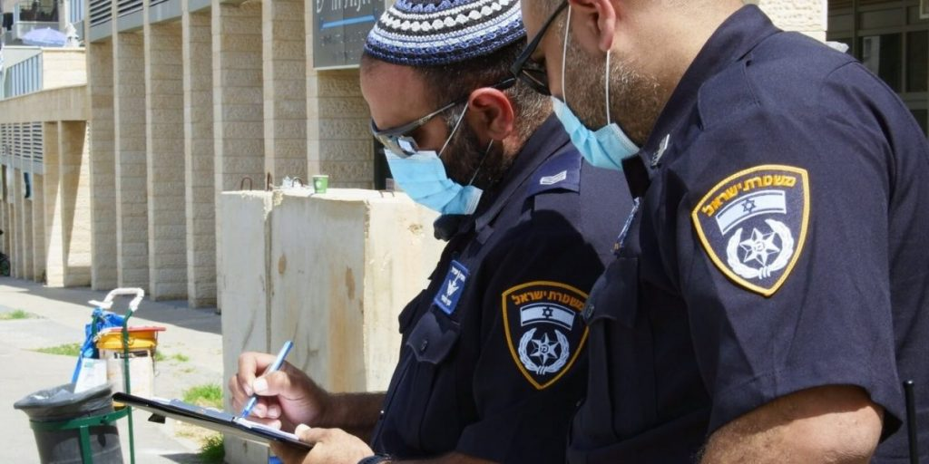 משטרת ישראל מחלקת דוחות קנסות חנייה חניה