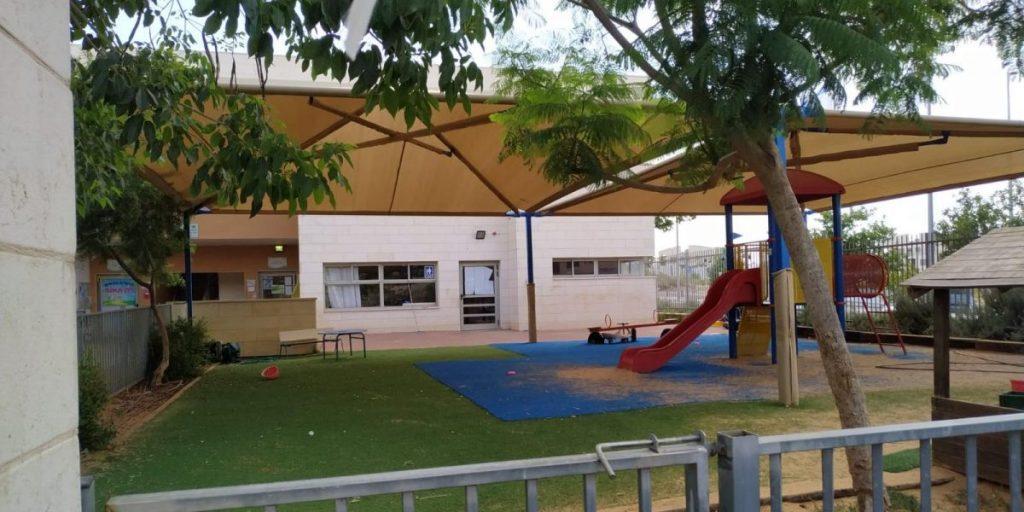 חצר משחקים גן ילדים גני ילדים אורן גן אתרוג