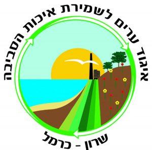 לוגו שרון כרמל