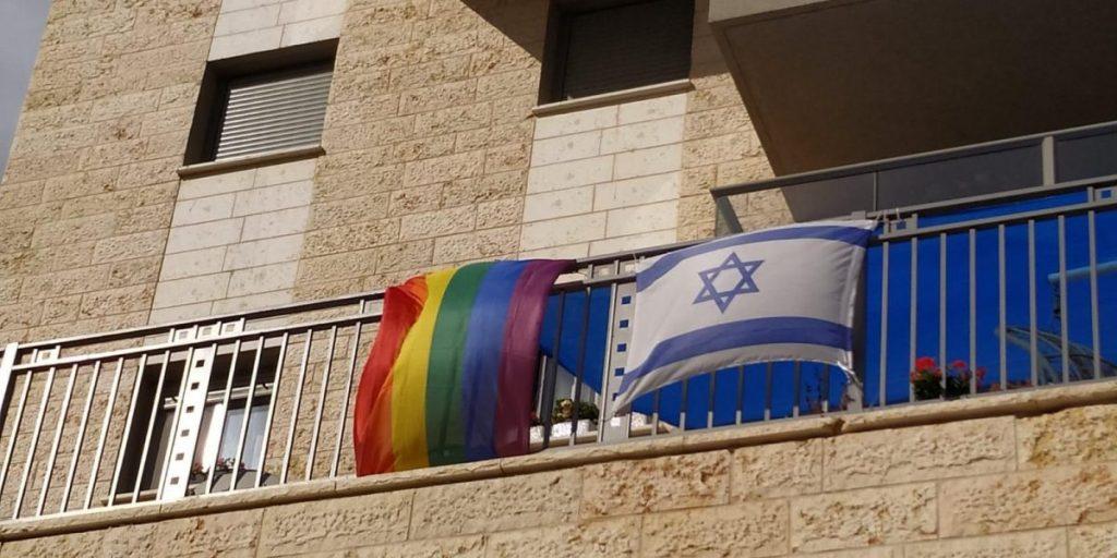 דגל הגאווה בחריש