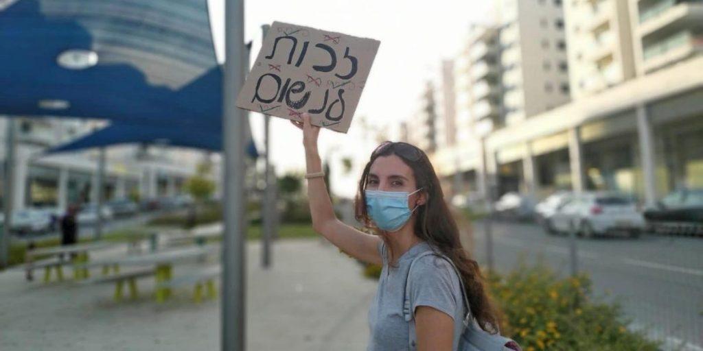 זכות לנשום הפגנה אוויר ניטור