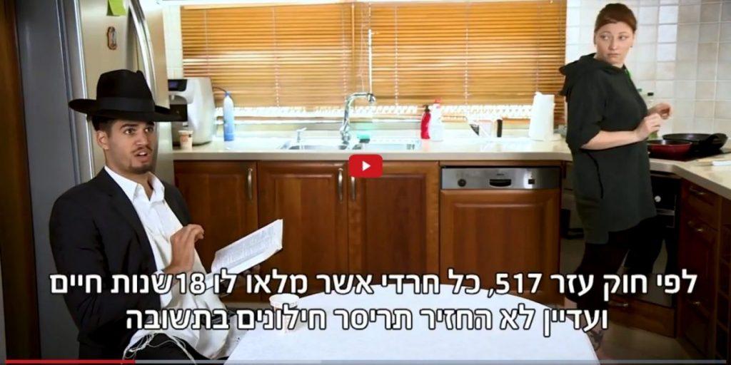 מתוך סרטון תנועת 'עתיד אשדוד' בבחירות 2018