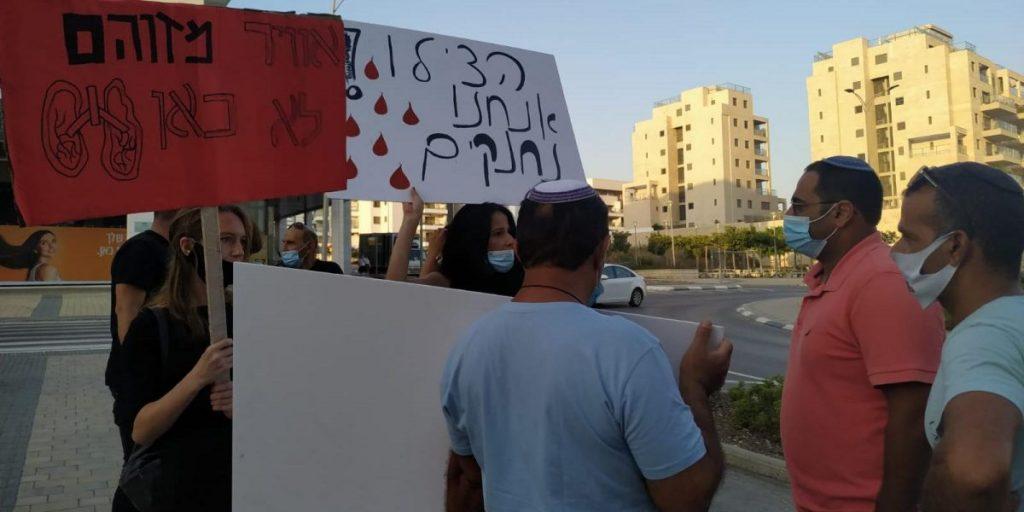 בהפגנה זיהום אוויר