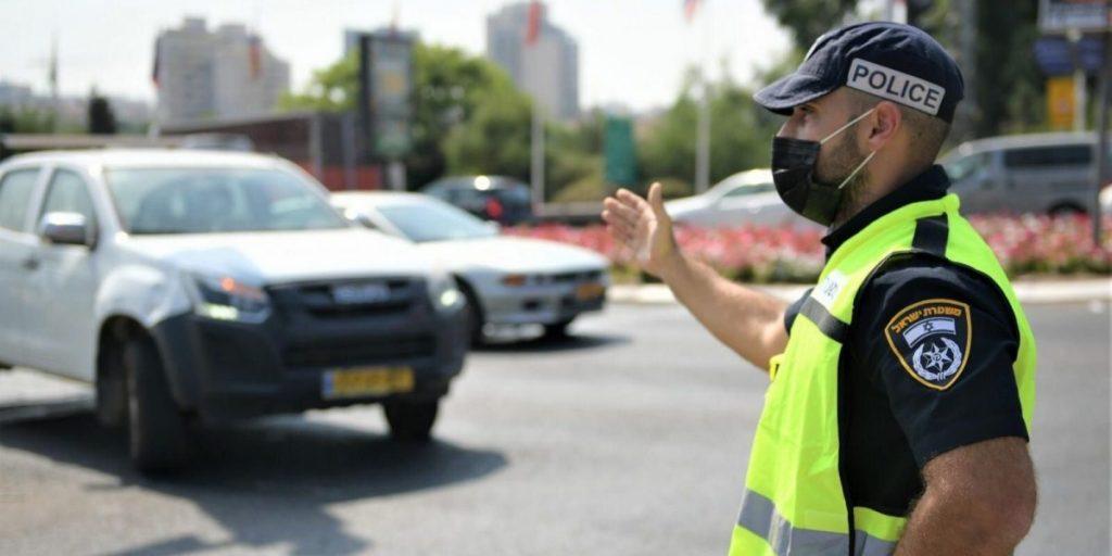 משטרה סגר צילום דוברות המשטרה ספטמבר 2020