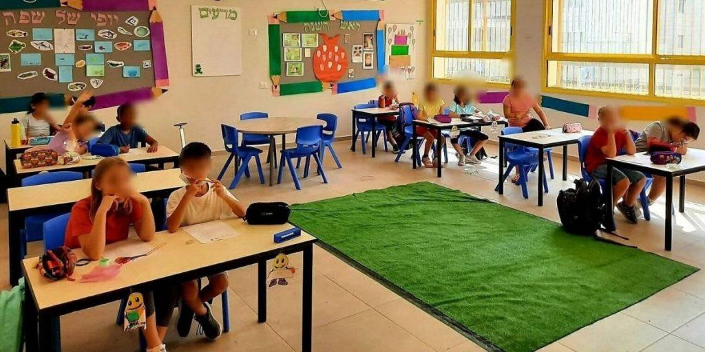 כיתה תלמידים צילום: דוברות העיר חריש