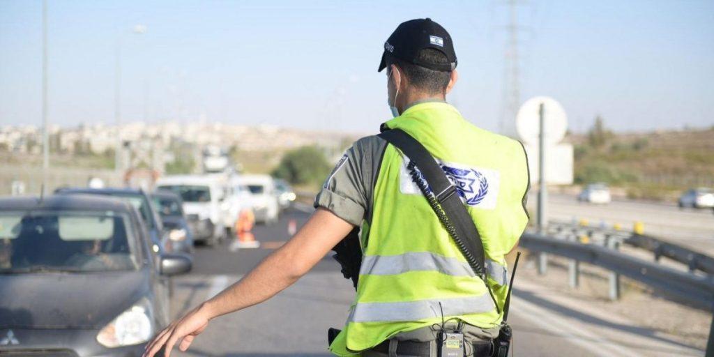 משטרת ישראל אכיפת סגר ראש השנה-סוכות צילום דוברות המשטרה
