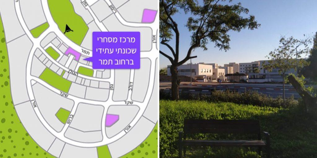 שכונת החורש מול פארק המועצה
