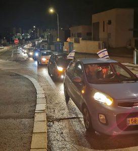 הפגנה ביום שישי 29/1/21 שיירת מכוניות צילום: פורום הקהילות החילוניות