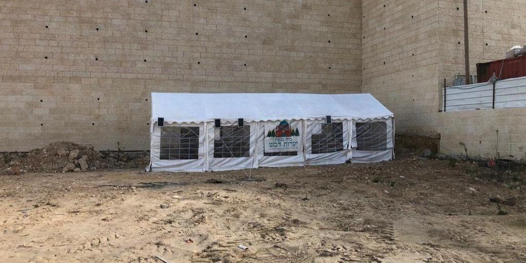 בית כנסת אוהל יערות דבש