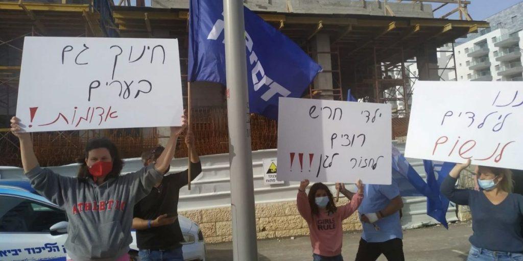 מחאת החינוך דניאלה אלמז