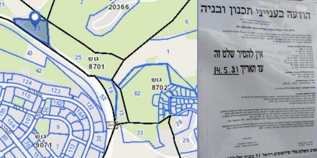 """מימין: פרסום וועדת תו""""ב מ.א מנשה, משמאל: מיקומה העתידי של התחנה (מסומן בכחול כהה)"""