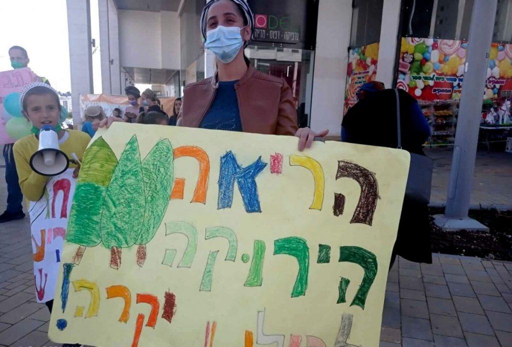 הפגנה מצילים את החורש כביש 611 רחוב אורן