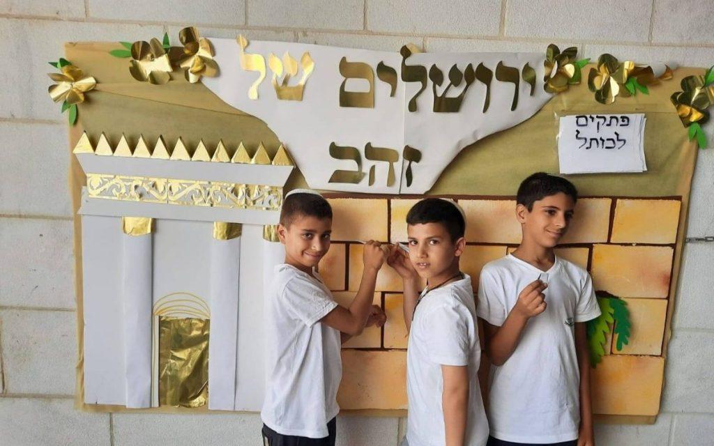 יום ירושלים תלמי הדר