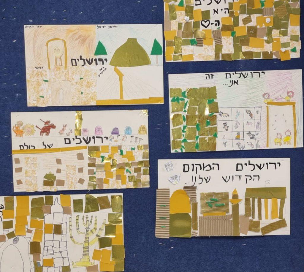 יום ירושלים צילום: דוברות משרד החינוך