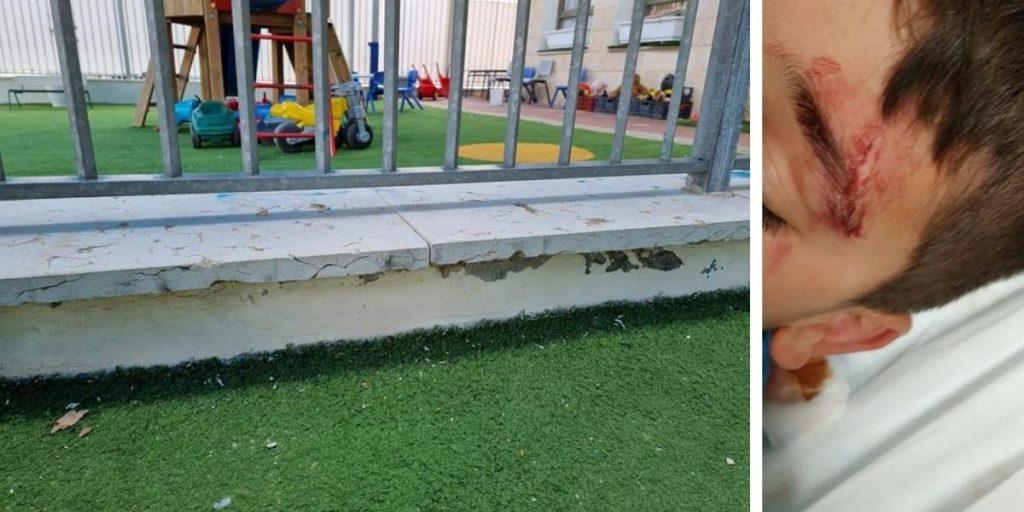 גן ילדים גני ילדים אבן שפה בולטת פציעה חבלה ליקוי בטיחות