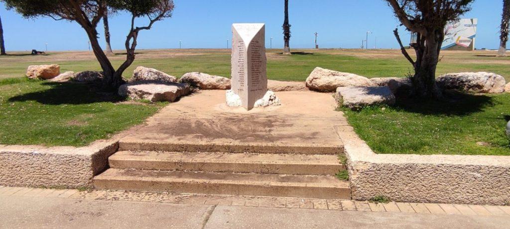 האנדרטה לזכרם בחוף הים בתל אביב