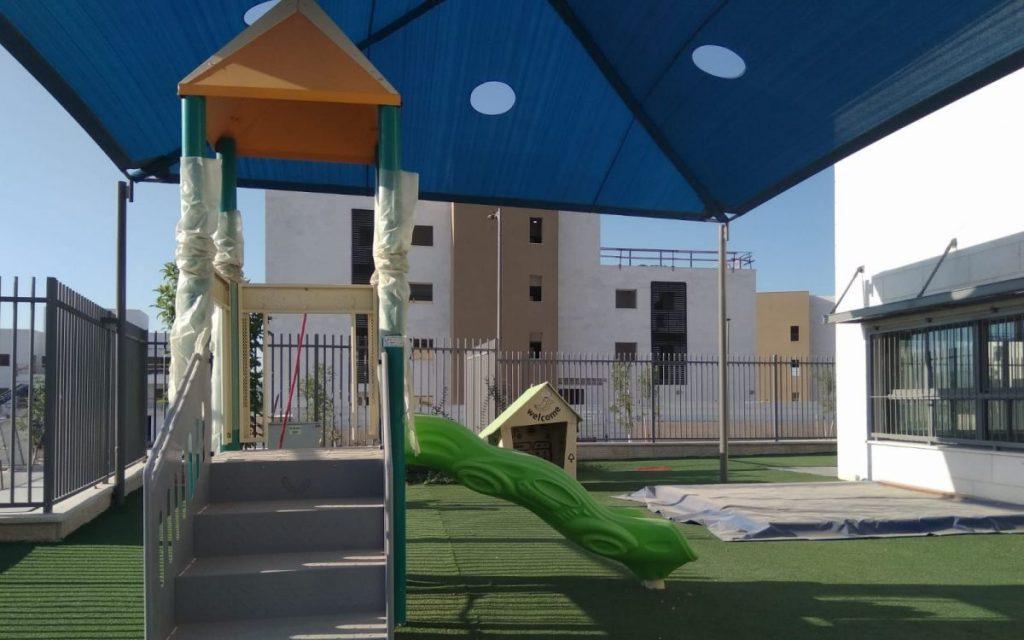 גן ילדים גני ילדים שכונת בצוותא ממלכתי חילוני